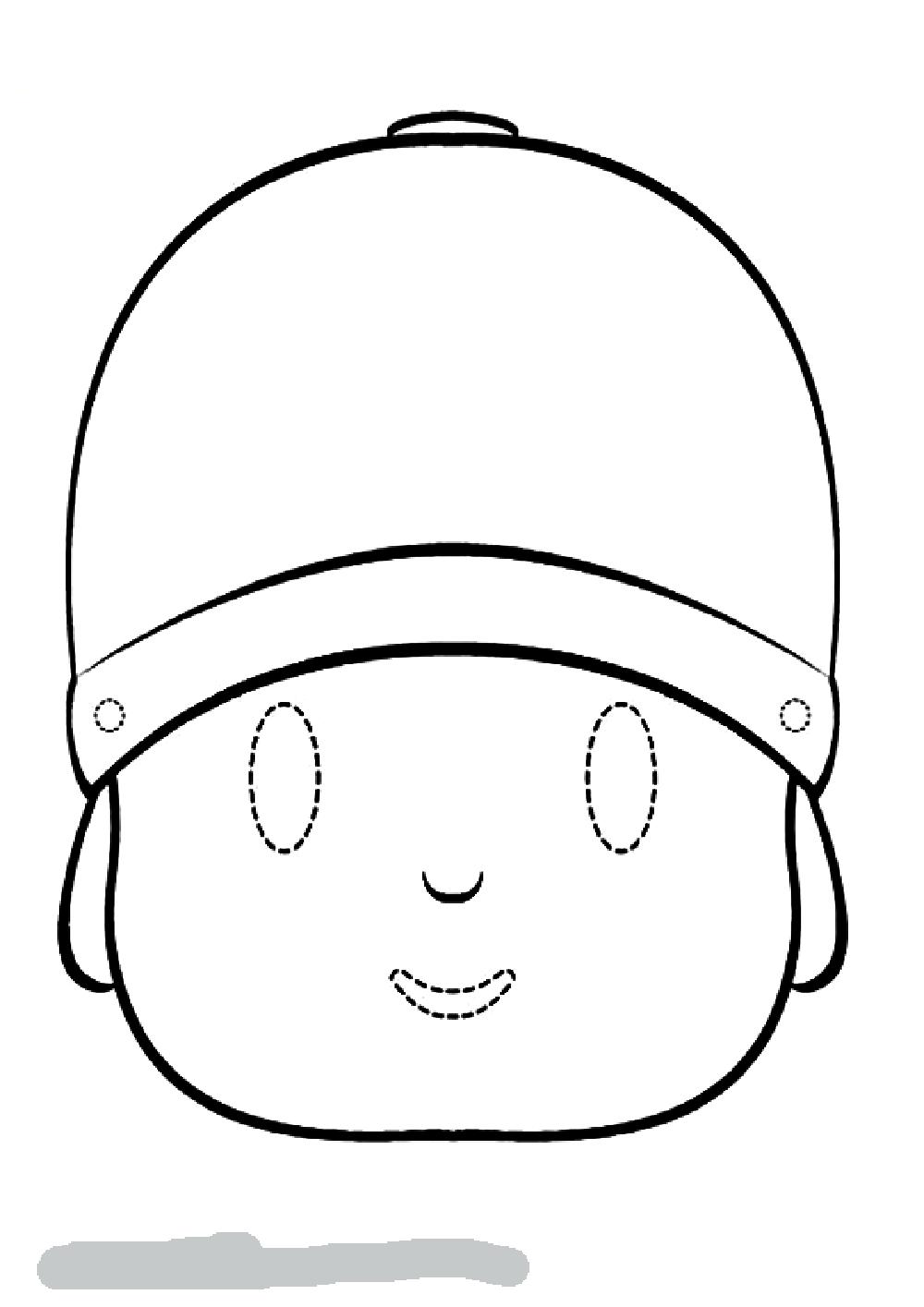 Mascara de Pocoyo